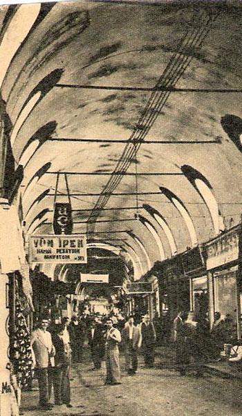 Kapalı Çarşı - Bursa